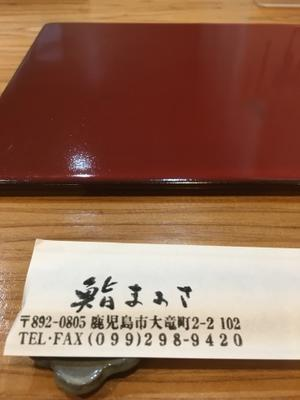 お初の鮨サンデイ - 珈琲と洋酒 水
