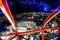 夜の京都タワーにて - Blue Planet Cafe  青い地球を散歩する