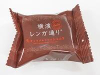 【洋菓子のウイッシュボン】横濱レンガ通り - 池袋うまうま日記。