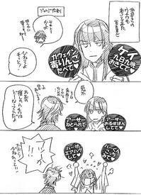アーサー王学会のこと - 山田南平Blog
