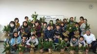 親子門松作り - 竹をベースに環境と地域活性化を考える市民団体!