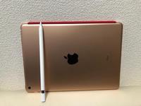 iPad6の活用法 - やもりのカート三昧