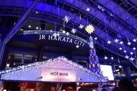 博多クリスマスマーケット - 休日散歩