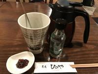 「海老天」と「焼酎そば湯割り」に癒される♪ - よく飲むオバチャン☆本日のメニュー