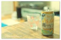 瀬戸内のビール。 - Yuruyuru Photograph