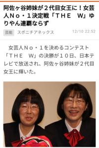 阿佐ヶ谷姉妹 - 素人木工雑貨と犬猫日記