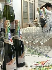 『暮らしニスタ*スペシャルなオフ会』メルシャンMercianワインセミナーに参加してきました♪ - neige+ 手作りのある暮らし