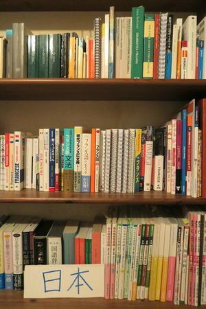本棚とあふれる本と過去・未来 - なおこのイタリア写真草子 Fotoblog da Perugia