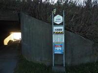 2018.10.19 大狩部駅 - ジムニーとピカソ(カプチーノ、A4とスカルペル)で旅に出よう