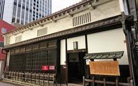 オフィス街の中にたたずむ適塾&北浜散歩@大阪・北浜 - カステラさん