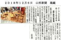 展示会終了しました。 - 家具工房モク・木の家具ギャラリー 『工房だより』