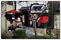 散歩東山-42 - Hare's Photolog