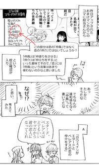 校正のはなし - 山田南平Blog