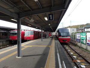 ぬいぐるみ旅行記写真ブログ  एक गुडिया   यात्रा रेकर्ड फोटो  ब्लग