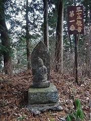 岩村の三森山1100.7m - blog版 がおろ亭