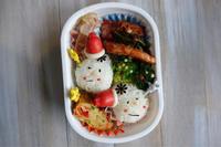 鮭のオイケチソテー弁当 - cuisine18 晴れのち晴れ