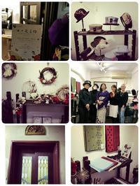 銀座のギャラリー松林でイベント開催中。 - 着物スタイリスト  山崎佳子 ブログ