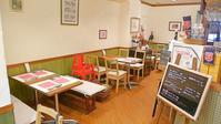 12月12日~12月29日のご予約状況のお知らせ - Cucina Italiana Altopascio [ トスカーナ料理専門店アルトパッショ ]