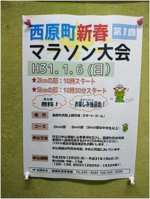 第1回の大会 - ぱにぱにっき(Pani-Pani日記)