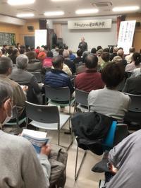 又又、蓮田市 - シネマとうほく鳥居明夫の旅と映画