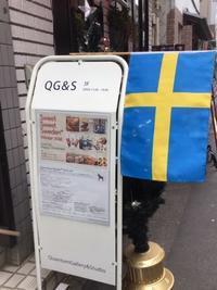 たくさんのご来訪ありがとうございました❤ - Sweet Sweet Sweden+