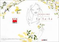 木香バラと女性三井ホーム賃貸住宅PRシリーズ - まゆみん MAYUMIN Illustration Arts