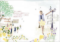 花咲く街角三井ホーム賃貸住宅PRシリーズ - まゆみん MAYUMIN Illustration Arts