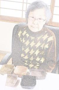 デイサービス12月12日(水) - しんちゃんの七輪陶芸、12年の日常