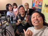 サイバージャパネスク 第613回放送(2018/12/5) - fm GIG 番組日誌