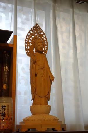 阿弥陀如来 -  仏像彫刻くにとも
