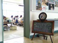 【おとどけアート×上ノ大作 ひばりが丘小学校】11/21保護者の日その2 - アーティスト・イン・スクール  ~転校生はアーティスト!~