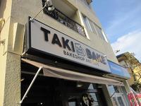 TAKI BAKE (兵庫・逆瀬川) - さんころのにっき