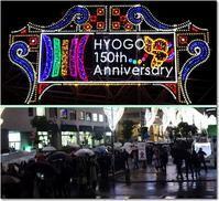 神戸ルミナリエ(6)揺れる雨傘 - デジの目