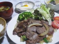 ま、ま、松阪牛焼肉用~♡ - 健康で輝いて楽しくⅡ