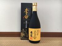 (島根)李白 純米大吟醸 / Rihaku Jummai-Daiginjo - Macと日本酒とGISのブログ
