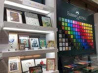 展示のお知らせTIS「水と色鉛筆」展の巡回展 - yuki kitazumi  blog