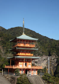 熊野三山那智大社那智の滝 - 魅せられて大和路