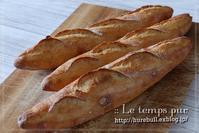 """バゲットは『ある日突然うまく焼ける時が来る』というのは都市伝説なのでしょうか? - 大阪 堺市 堺東 パン教室 """" 大人女性のためのワンランク上の本格パン作り """"  - ル・タン・ピュール -"""
