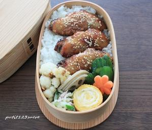 鶏手羽弁当 - 男子高校生のお弁当