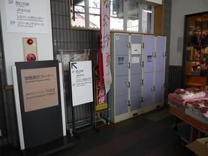 さくらんぼ東根駅(新幹線、JR線) - 旅行先で撮影した全国のコインロッカー画像