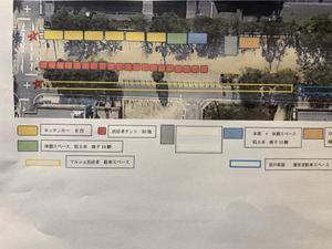 12月15日 国府宮神社 ナイトマルシェ出店者様へ - 国分寺マルシェ ~稲沢の手仕事市~