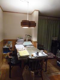 今の事務所。 - 平野部屋