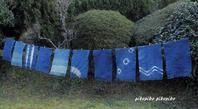 藍染ランチョンマット10枚 - 今が一番