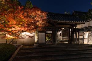酬恩庵一休寺 - 京都写真(Kyoto Photo)