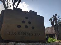 2018 Six Senses Uluwatu - SPA - 三日坊主のホテル宿泊記