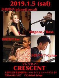 1月のライヴスケジュール - 浜崎 明子 piano&vocal 前略・奏でます