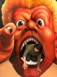 和歌山にいってきました - ブログで不動産SOS