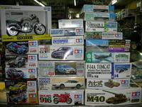 2018年12月13日の入荷品 - 模型の国トヤマの店主日記 (宮崎県宮崎市)