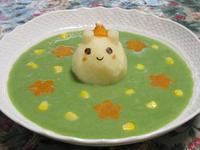 クイジナート「小松菜のクリスマスポタージュ」 - ふわふわ・もふもふ