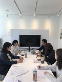 企画会議 - Bd-home style